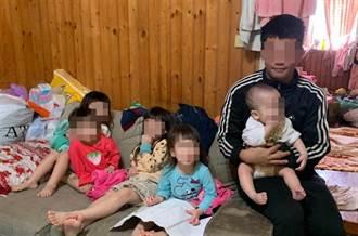 像五寶爸的家庭其實很多 網曝悲劇:15歲妹到處亂睡
