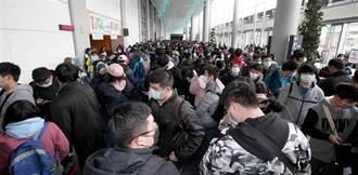 台北國際動漫節續辦 部分參展業者退出