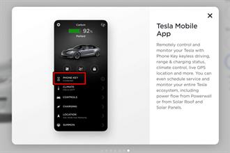特斯拉終於為新版 Model X / S 加入藍牙手機鑰匙功能,沒訊號的地方也能開門開車