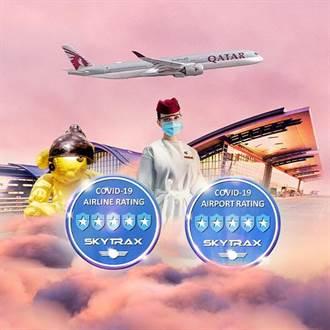 卡達航空 獲頒防疫安全五星級航空公司