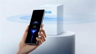 小米發表隔空充電技術 宣告真無線充電時代來臨