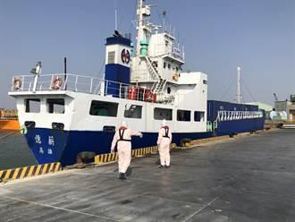 印尼船員曾檢出新冠弱陽性 金門料羅港嚴陣以待