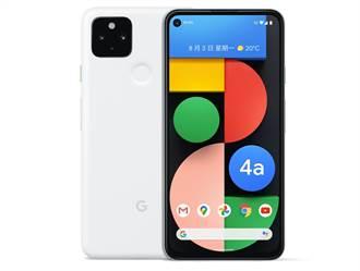 台灣大開賣Pixel 4a 5G就是白 綁1399資費手機0元