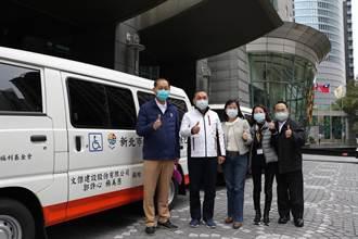 最牛的新年禮物 新北警察之友會理事長郭進源暖捐2輛復康巴士