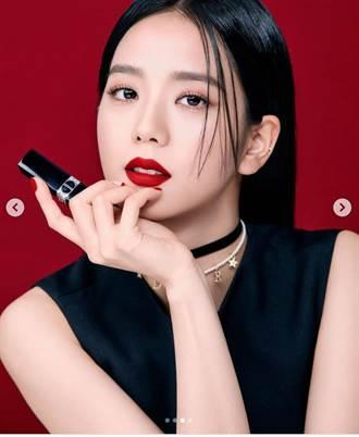 韓團BLACKPINK女神智秀 大展脣色魅力