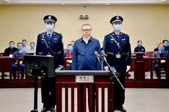 新華時評:巨貪賴小民伏法彰顯重拳反腐決心