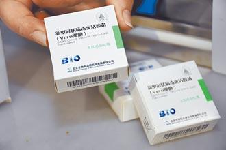 趙春山籲 兩岸轉危為安 從疫苗合作開始