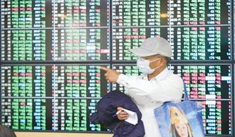 外資大賣台股 大盤短線拉回