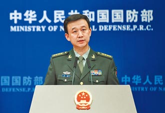 大陸國防部期待 中美軍事共贏