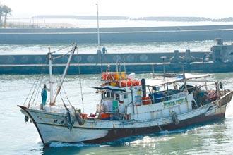 漁民填錯資料 漁業署重罰400萬