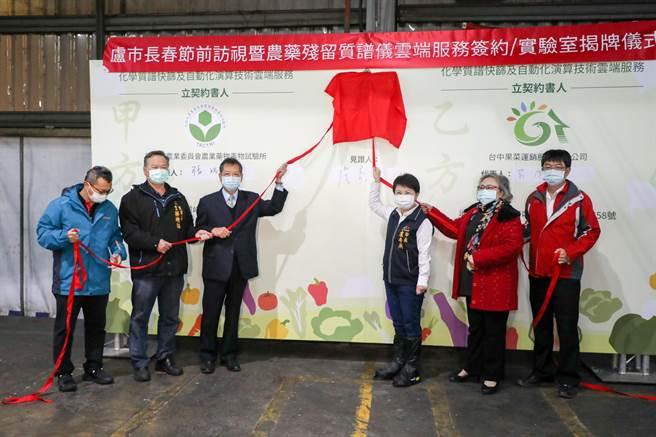 台中市長盧秀燕29日凌晨到台中果菜批發市場視察,並為果菜市場質譜快篩儀啟用揭牌。(盧金足攝)