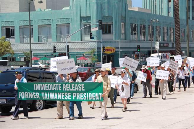 洛杉磯救扁聯盟在2012年到2015年之間的2年8個月,每個星期五都有20多人聚集在駐洛杉磯台北經濟文化辦事處前,訴求釋放前總統陳水扁。(圖/中央社)
