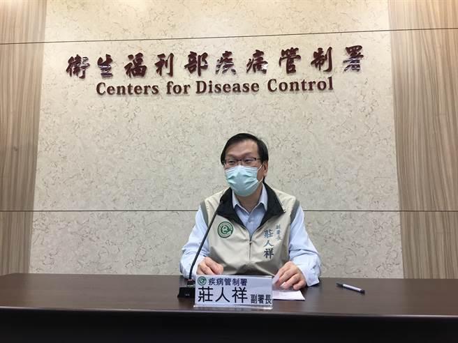 疾管署副署長莊人祥表示,男子在家中放置55個鼠籠,捕獲14隻老鼠,提醒民眾大掃除時若發現老鼠排泄物,記得消毒。(林周義攝)