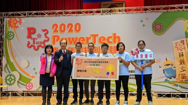 新北市萬里國中應用科技社團於日前拿下「青少年科技創作競賽全國賽」物聯網組冠軍。(萬里國中提供)