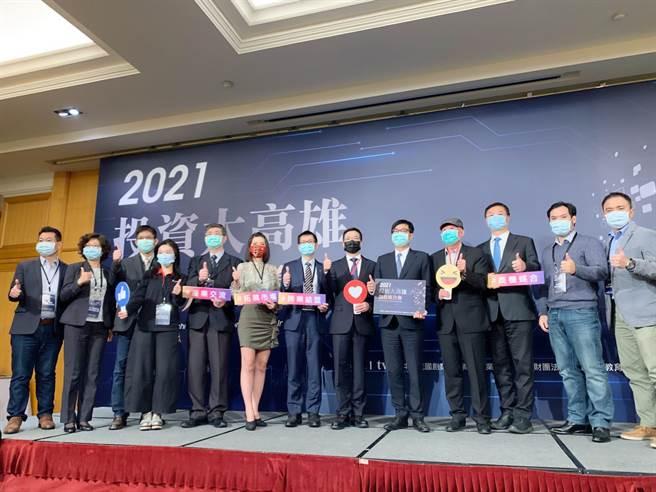 中華民國創業投資商業同業公會29日舉辦「高雄潛力企業參訪暨媒合會」,宣布創投業正式加入投資大高雄行列。(柯宗緯攝)