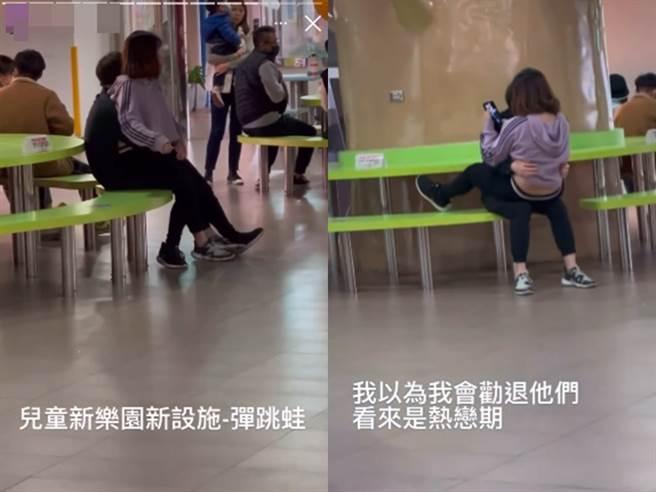臺北市兒童新樂園日前出現一對情侶公然在座位上下疊坐,女友不時還會上下抖動,民眾上前勸說後,女友甚至轉向面朝男友,2人緊緊相擁起來。(圖/翻攝自臉書爆廢公社二館)