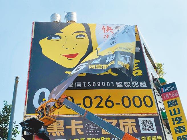 罷捷團體28日聲稱「房東有壓力」,急拆罷捷廣告布條,並怒嗆「鴨霸政府」。(柯宗緯攝)