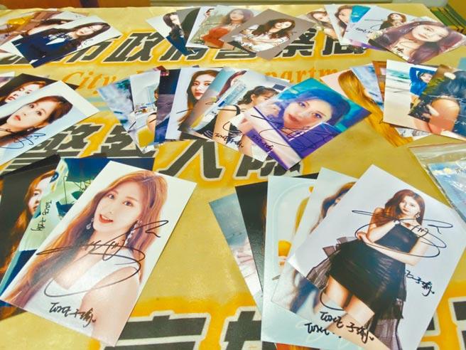 南韓女團成員周子瑜台南住家遭竊,汪姓清潔婦偷走簽名寫真集、專輯、照片等上網兜售。(柯宗緯攝)