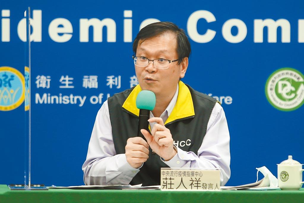 中央流行疫情指揮中心發言人莊人祥,昨指高雄傳出今年首件漢他病毒病例。(本報資料照片)