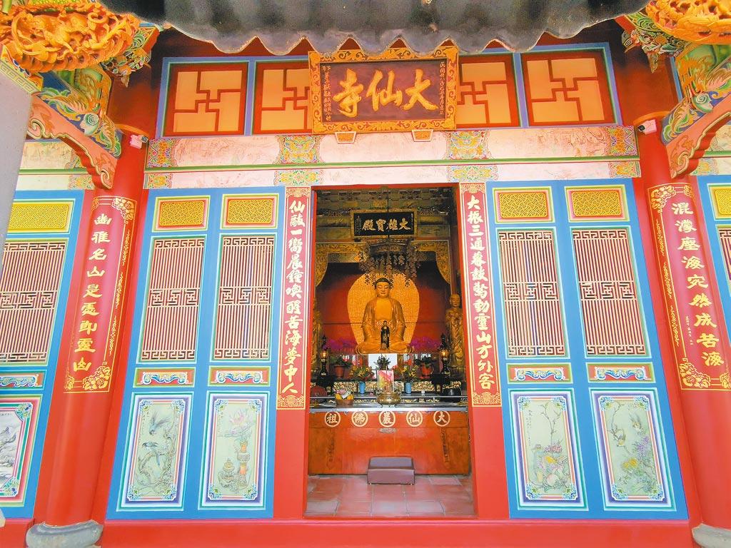 台南市白河大仙寺大雄寶殿整修3年終完工,29日舉行謝土儀式。(劉秀芬攝)