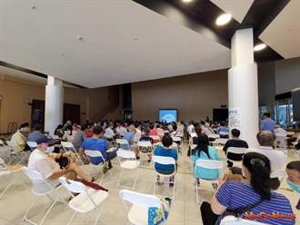 永康公設專案通盤檢討等7案公開展覽