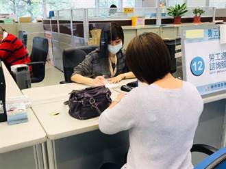 保障勞工退休金權益 中市府輔導企業補提8億差額