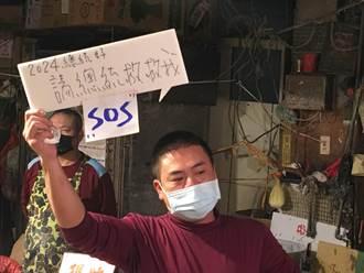攤商高舉「2024總統救我」鄭文燦:攤租減半