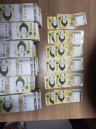 台商地下匯兌1500萬到韓國  遭竹聯大哥假鈔騙光