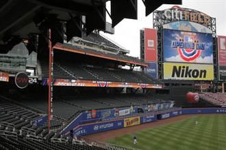 MLB》遭網友追打 大都會老闆刪除推特帳號