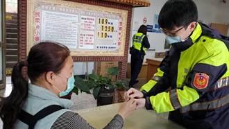 台东清洁妇拾「钻」不昧 游客钻戒找到了