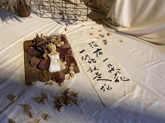 花蓮3在地藝術家聯手 多媒材創作展「謐.境」