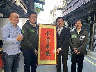 新竹市水源里長補選 25歲曾翰揚當選