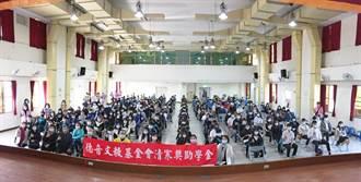 陳儀君號召頒發獎學金 助8所國高中、237位學生