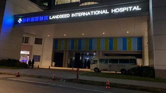 「平鎮某醫院」就是這家?聯新發6點聲明回應