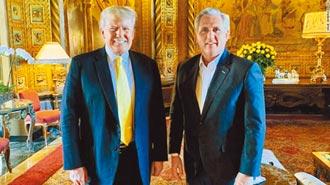 与麦卡锡会谈 允助共和党夺回眾院控制权!拯救美国 川普自称造王者