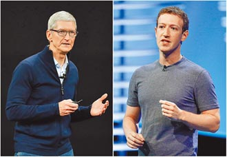 煽动暴力vs.反垄断 脸书苹果互批