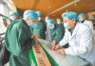 大陸增36例本土 吉林法辦傳染源惹議