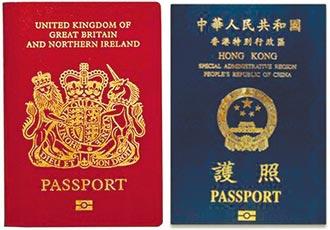 學者預測 大陸將嚴格執行國籍法