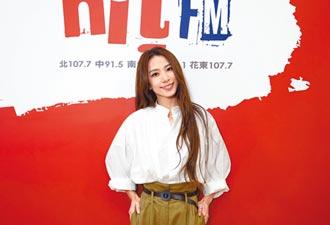 年度百首出爐田馥甄〈無人知曉〉No.1