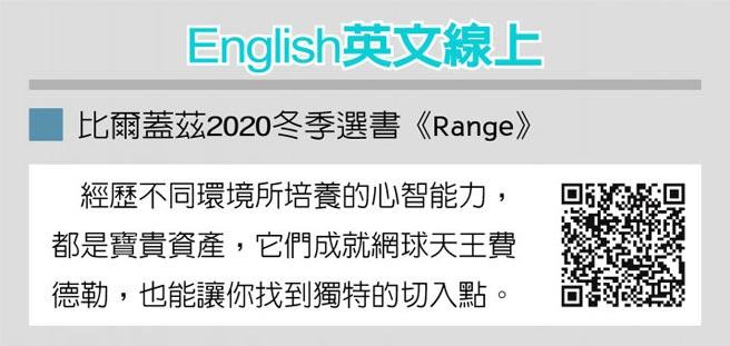 English英文线上