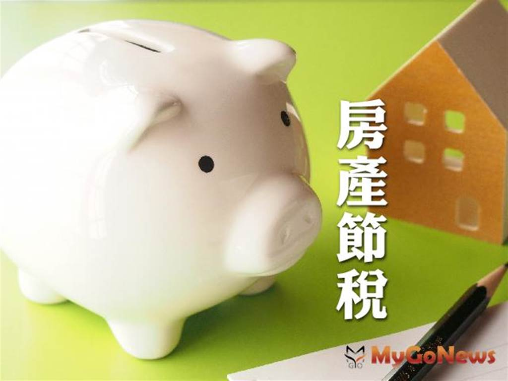 提醒您節省荷包!申報契稅後請依繳納期限繳稅