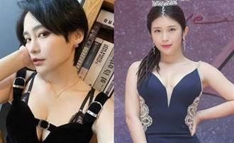 雞排妹被騷擾反遭網友批鬥 美女立委:變相支持加害者
