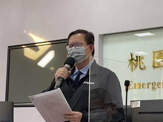 公布桃園另一家染疫醫院 鄭文燦給答案