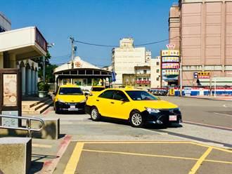 苗縣計程車春節按表加收3成  復康巴士2/3起開放年後預約