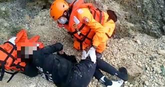 少年搶看夕陽徒手攀壁 墜落7公尺柴山海蝕洞