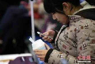 陸頒布多項2月新規 禁止要求民眾關注公眾號