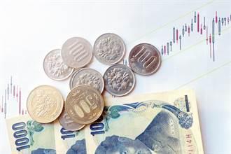 後泡沫經濟時代:日本真的停滯了嗎?