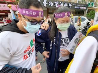 【罷捷黃金周】領銜人遭網霸凌 今現身喊:人民健康不分藍綠