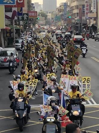 罷捷發言人:罷免是全台灣的事 四個願望一次滿足