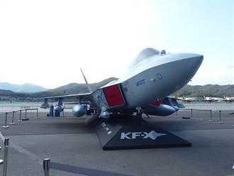 進展順利 韓國KF-X原型戰機提前於4月亮相